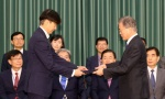 """""""사법 개혁 명분·국정 장악 택했다"""""""