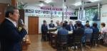 홍천 유관기관장 간담회