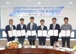 5개 기업, 강릉과학산단 195억원 투자