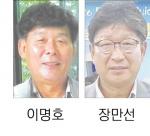 보건복지부, 이명호·장만선씨 자살예방사업 공로 우수상