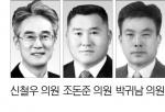 """[의회 중계석] """"농어촌도로 사업시 주민의견 반영해야"""""""