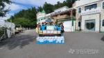 한국환경공단,노인센터에 생필품 전달