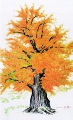 성큼 다가온 가을, 예술에 담다