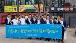 신한은행 전통시장 장보기 행사
