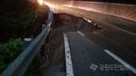 화천 서오지리 국도 5호선 폭우로 도로 유실…차량 전면통제