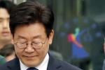 이재명 경기지사 항소심 당선무효형에 불복…상고장 제출