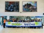 코레일 동해역·바살협 청렴 캠페인