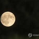 보름달 보면서 소원을 말해봐…강원 대체로 맑음