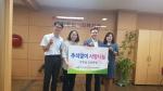 LH 강원본부 기부금 전달