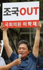 """이학재, '曺퇴진 촉구' 단식 농성…""""몸 던져 폭정 막겠다"""""""