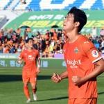 강원FC 제주에 2-0 승리… 리그 2연승