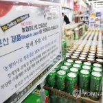 '날개없는 추락' 일본 맥주…8월 수입 13위로 떨어져
