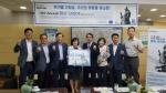 '힘내라 한국' 필승코리아 펀드 가입 확산