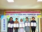 성매매 피해자 지원 협약