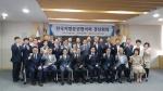 전국지방분권협 정례회의