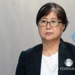 """최순실 """"내로남불 바로잡겠다""""…'은닉재산' 주장 안민석 고소"""