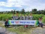 춘천시산립조합,태풍 피해 임가 지원