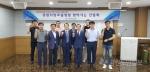 강원조달청 원주 태장농공단지 방문