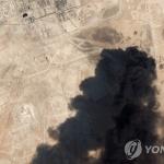 "WSJ ""사우디 석유시설 공격 이란서 시작…미사일도 쏴"""