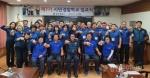 춘천경찰서 시민경찰학교 입교식