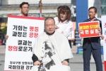 """한국당 '광화문 촛불·릴레이 삭발' 강수…""""정권몰락 시작"""""""