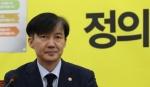 '조국 사모펀드' 마지막 퍼즐 WFM 前대표도 귀국…검찰 소환
