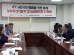"""""""고랭지채소 가격 폭락 국회차원 대응책 마련"""""""