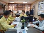 농협 강원본부 ASF 비상방역 대책 회의