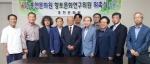 홍천 향토문화 연구위원 위촉