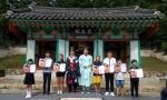 철원 충무공 김응하 장군 400주기 추모제전
