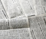 """백색국가 제외에 日언론 """"對韓수출규제 대항조치…영향 경미"""""""