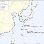 """""""일본 오키나와 남쪽서 곧 태풍 발생…한국으로 빠르게 접근"""""""
