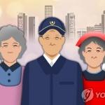정부, '정년 후 계속고용' 의무화 검토…사실상 정년연장 효과
