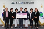 여성경제인협 춘천지회 성금 기탁