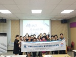 강릉여협 경력단절여성 양성사업
