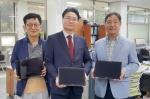 NH투자증권 정선군에 태블릿 기증