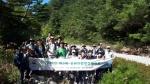 도내 산림행정·연구기관, 지속가능한 산림발전 모색