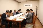도헌혈추진협 회의