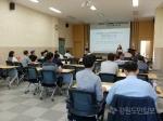 한국에너지공단 강원본부 신재생에너지 교육