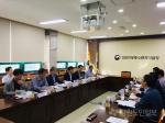 강원지역 중소기업 수출지원협의회 개최
