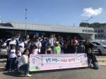 서부아동보호전문기관 희망캠프