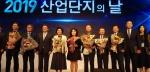 도내 5개 입주업체 대표·직원 산업단지의 날 기념 표창 수상