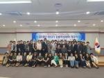 강릉여성대학 개강식