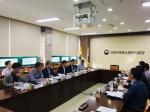 중소기업 수출지원협의회