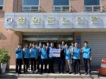 농어촌공사 철원지사 기부금 전달