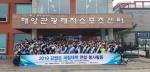 강원·강릉원주·춘천교대 연합 봉사