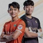 프로축구 울산-강원 경기 태풍 영향으로 취소