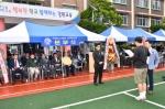 삼척 도계동문가족 체육대회