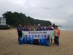 동해광희라이온스클럽 환경정화