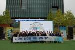 춘천 시민 건강나눔터 행사